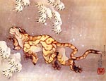 Tiger in the Snow Katsushika Hokusai