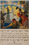 Food will win the war Yiddish WWI poster